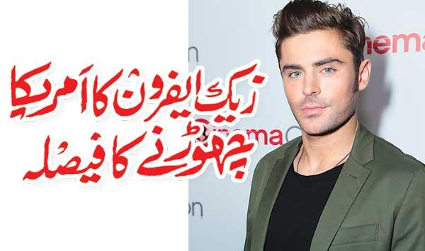 Zac Efrons Decision To Leave The United States