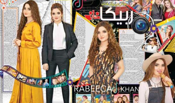 The Life Of Social Media Rebecca Khan