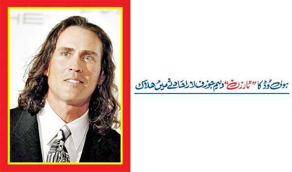 Hollywood Tarzan William Joseph Lara Killed In An Accident