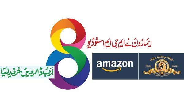 Amazon Bought Mgm Studios For 8 Billion