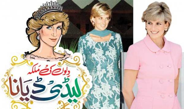 Queen Of Hearts Lady Diana