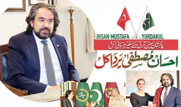 Ihsan Mustafa Yurdakul