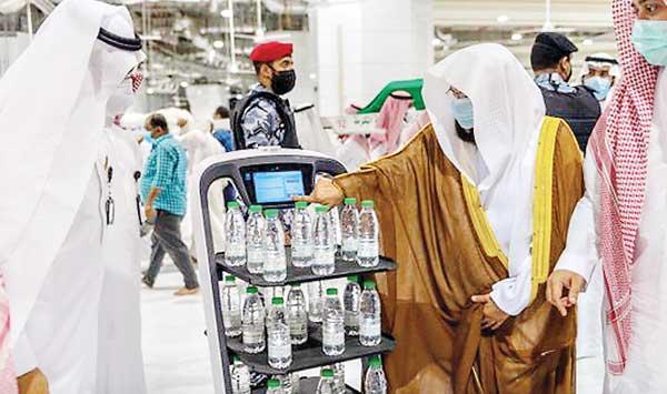 Robot For Distributing Zamzam Water In Masjid Ul Haram