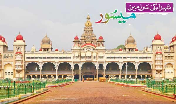 Mysore The Land Of The Martyrs