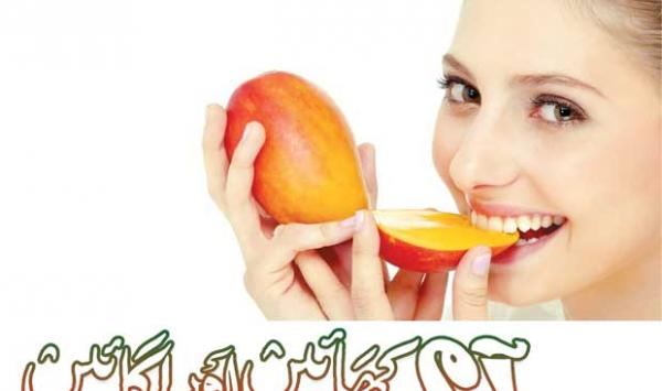 Eat And Plant Mangoes