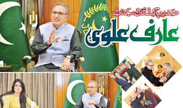 The President Of Pakistan Mr Arif Alvi