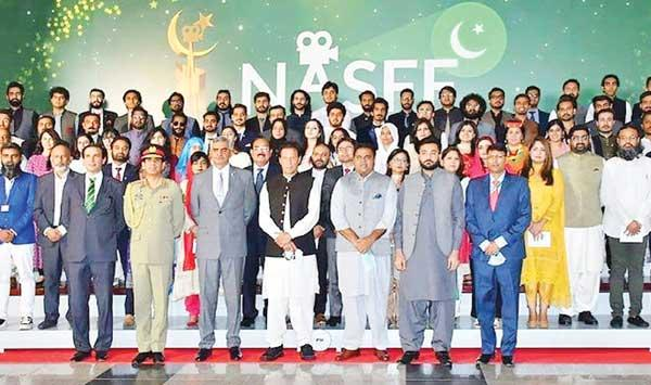Film Festival Under The Auspices Of Pakistan Army