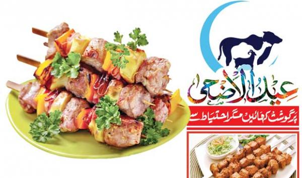 Eat Meat On Eid Al Adha But With Caution
