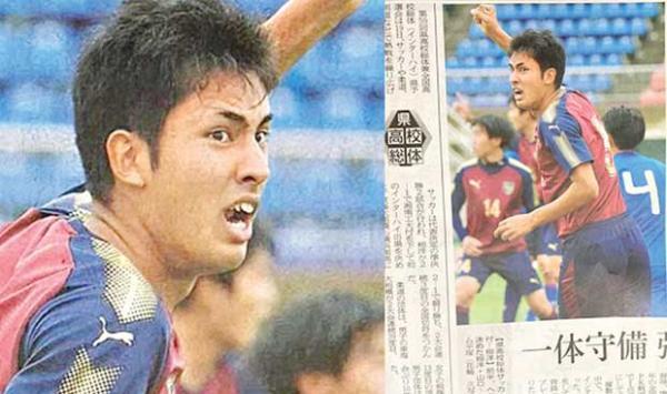 Pakistani Born Japanese Footballer Muhammad Samis Dhoom In Japan