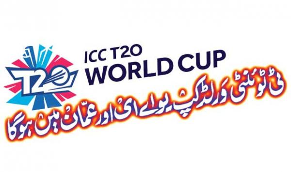 The T20 World Cup Will Be Held In Uae And Oman
