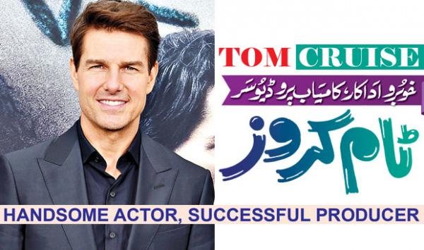 Good Actor Successful Producer Tom Cruise