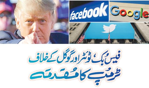 Trumps Lawsuit Against Facebook Twitter And Google