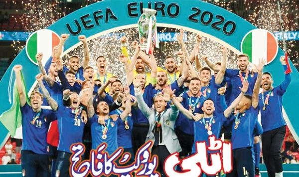 Italy Winner Of The Euro Cup