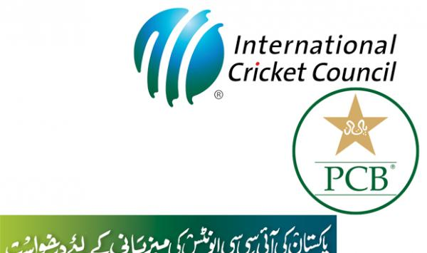 Pakistans Request To Host Icc Events