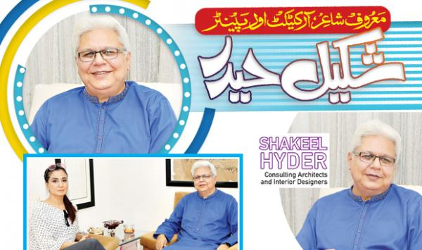 Well Known Poet Architect And Painter Shakeel Haider