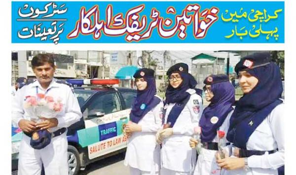 For The First Time In Karachi Women Traffic Officers Are Deployed On The Roads