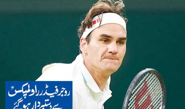 Roger Federer Withdraws From Olympics