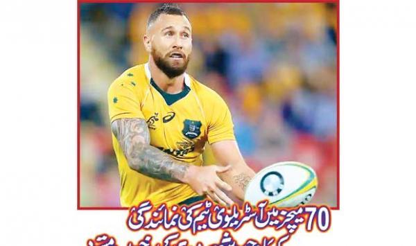 Citizenship Application Rejected Despite Representation Of Australian Team In 70 Matches