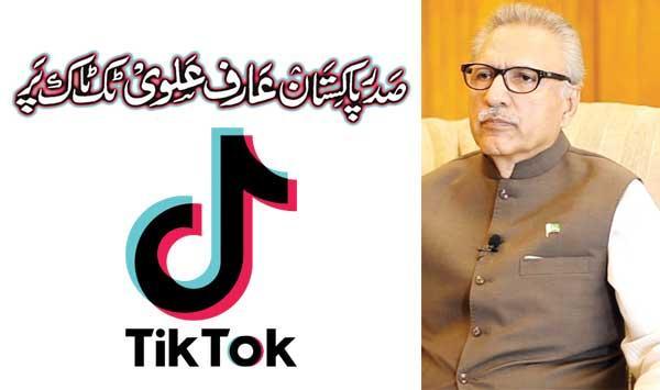 President Of Pakistan Arif Alvi On Tak Tak