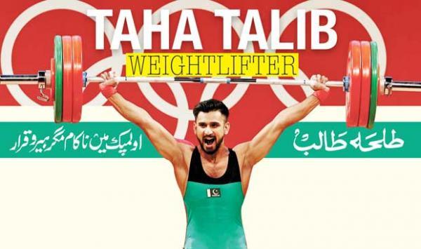 Talha Talib Failed In Olympics But Declared A Hero