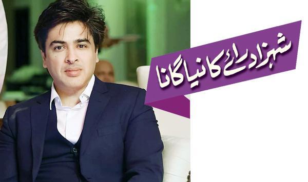 Shahzad Rais New Song