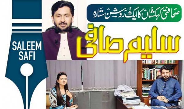 Salim Safi A Bright Star In The Journalistic Galaxy