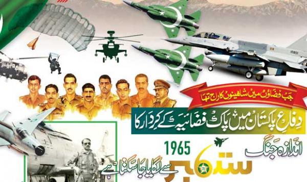 The Role Of Pakistan Air Force In The Defense Of Pakistan