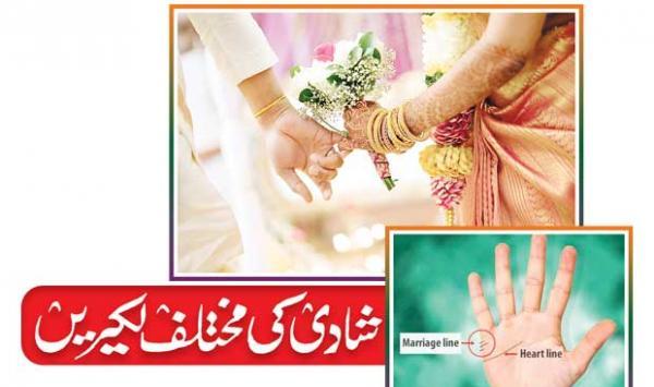 Different Wedding Lines