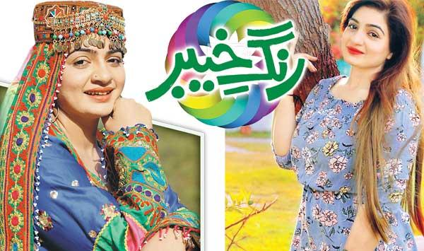 The Color Of Khyber