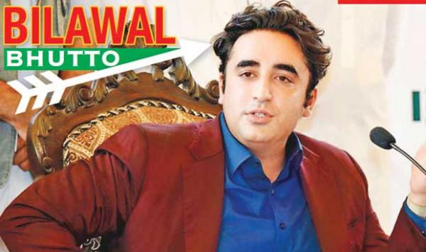Young Age Big Responsibility Bilawal Bhutto Zardari