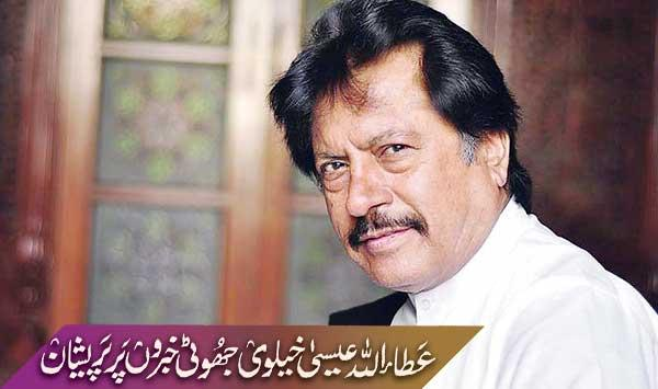 Ataullah Issa Khelvi Disturbed By False News