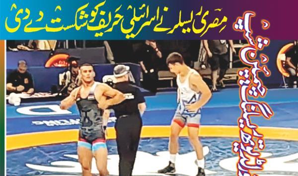Egyptian Wrestler Defeats Israeli Opponent
