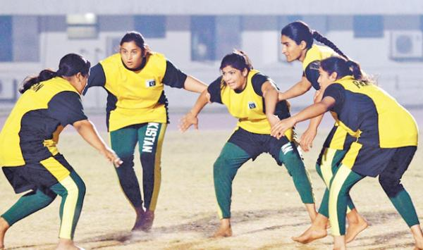 Referee And Coaching Course For The Promotion Of Womens Kabaddi