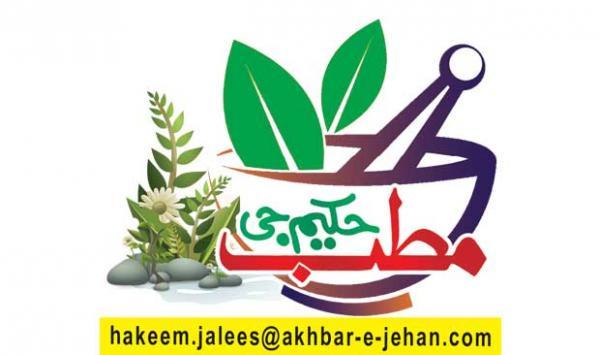 Hakim J Office