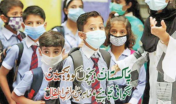 Pakistan Children Should Be Vaccinated Pediatricians Say