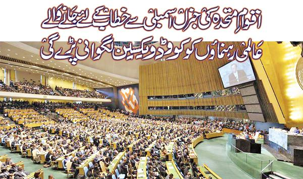 World Leaders Addressing The Un General Assembly