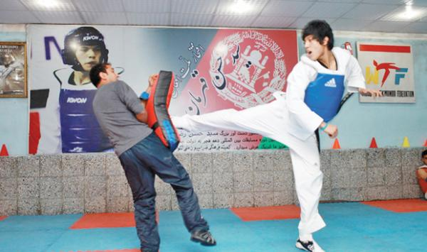 Martial Arts Exhibition In Afghanistan