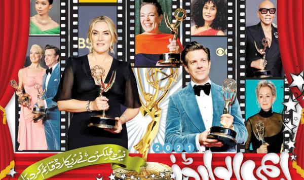 Emmy Awards 2021 Netflix Set A Record