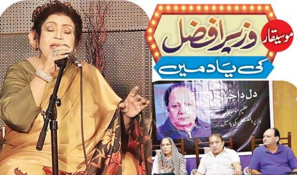 In Memory Of Musician Wazir Fazl
