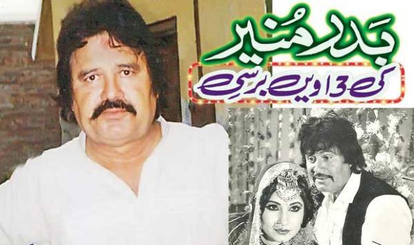 Khyber Color 13th Anniversary Of Badr Munir