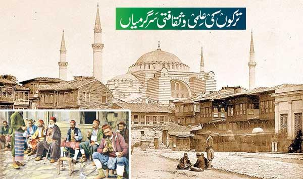 Educational And Cultural Activities Of Turks