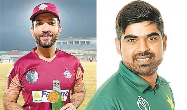 Sohaib Maqsood And Harris Sohail Talk To Stump Mike Leaked