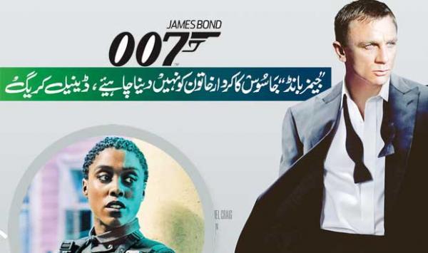 No Woman Should Be Given The Role Of James Bond Spy Daniel Craig