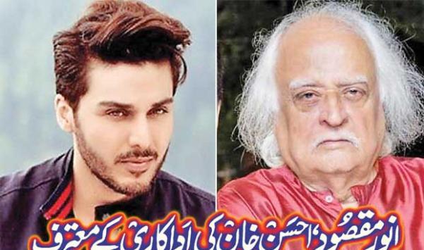 Anwar Maqsood Appreciates Ahsan Khans Performance