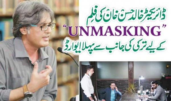 First Award From Turkey For Director Khalid Hassan Khans Film Unmasking