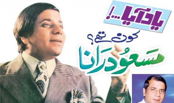 Who Were Masood Rana